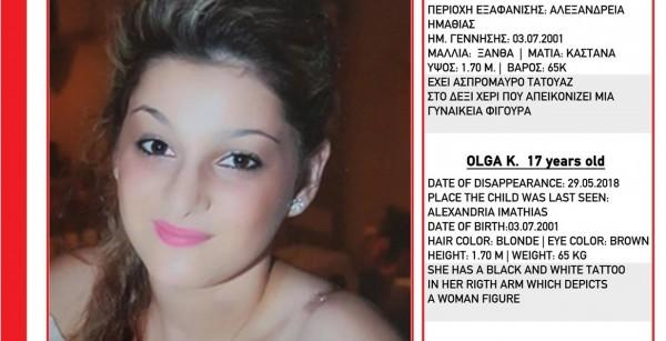«Εξαφάνιση» Όλγας: «Την απήγαγε έμπορος όπλων» λέει ο πατέρας