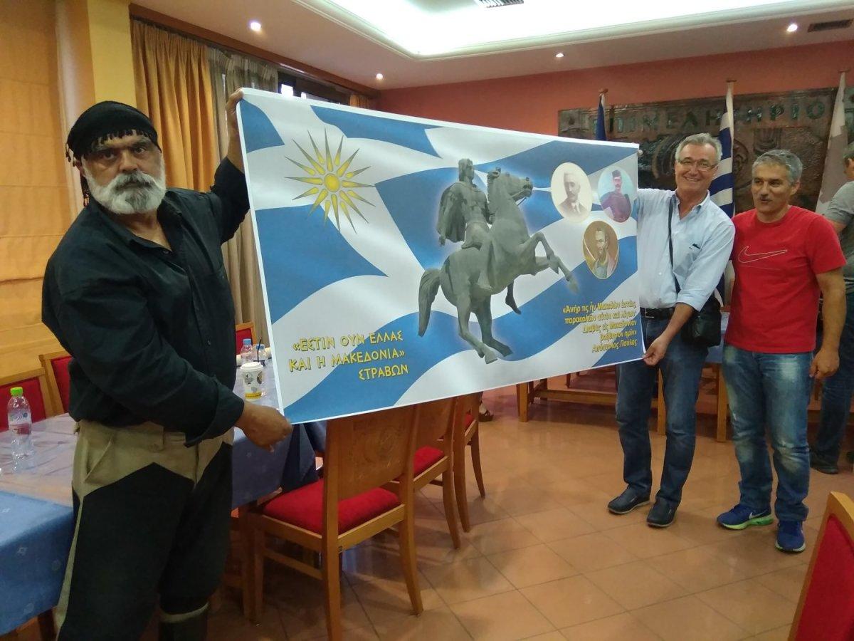 Λάρισα: Έγινε η σύσκεψη φορέων για το συλλαλητήριο