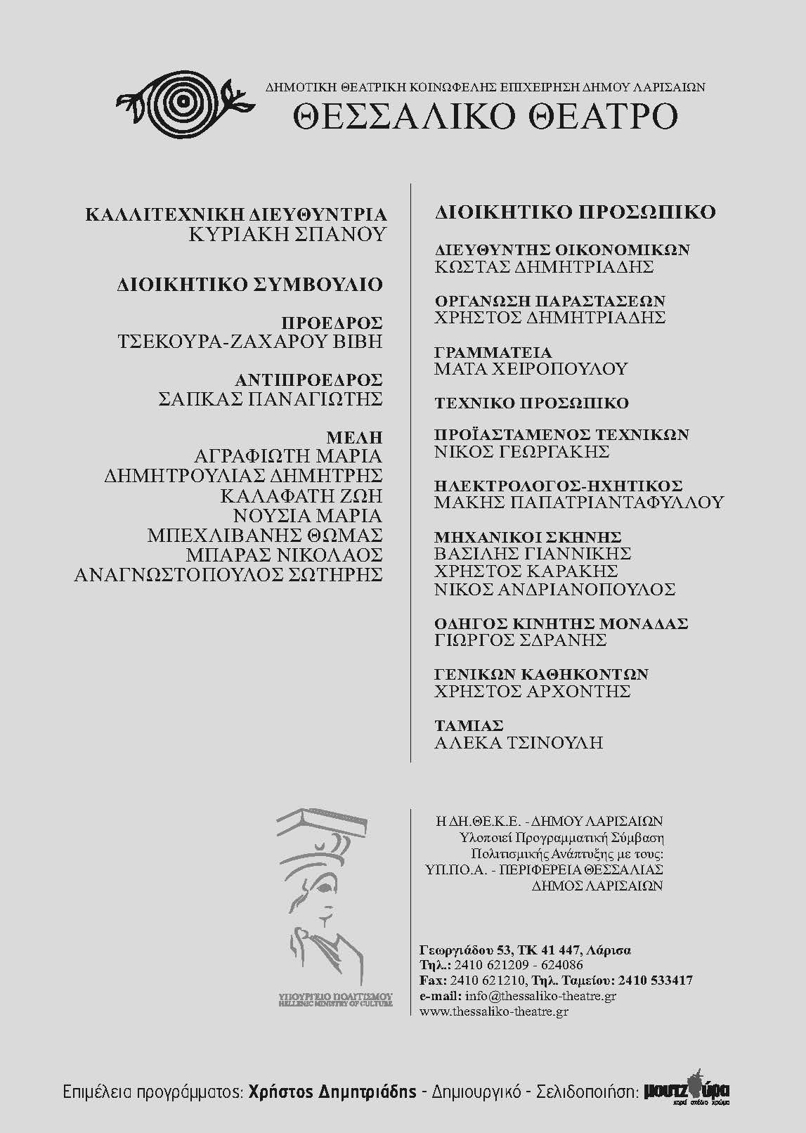 kipo_2018_entipo_Page_19