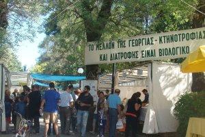Προετοιμασίες για την 18η Οικολογική Γιορτή Καρδίτσας