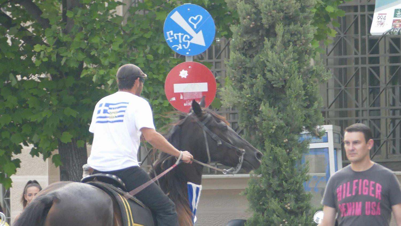 ΣΥΛΛΑΛΗΤΗΡΙΟ-ΛΑΡΙΣΑ-23