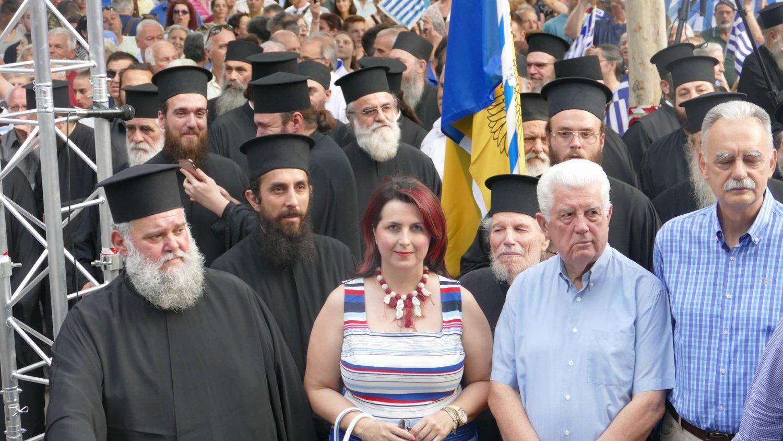 ΣΥΛΛΑΛΗΤΗΡΙΟ-ΛΑΡΙΣΑ-26