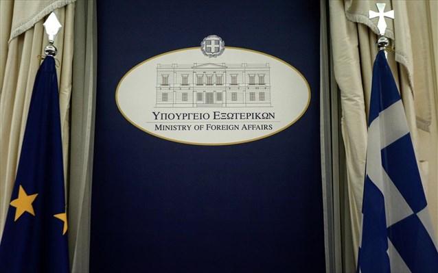 Απάντηση ΥΠΕΞ στις νέες απειλές της Τουρκίας