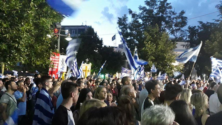 συλλαλητηριο-λαρισασ-πολιτης-11