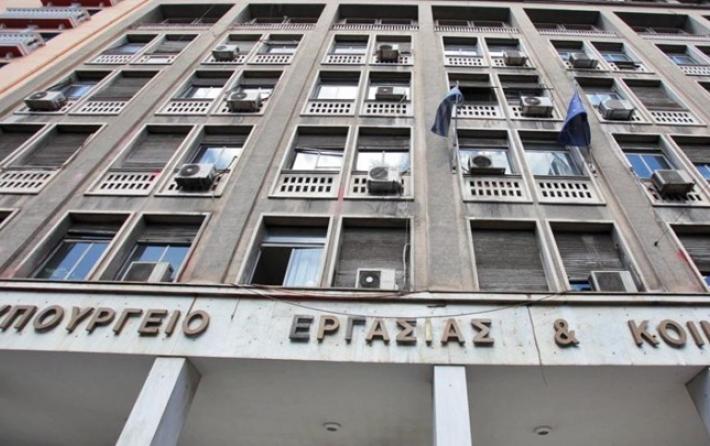 Εφάπαξ ενίσχυση 1.000 ευρώ σε 191 ανέργους