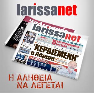 larissanet 229 (6)