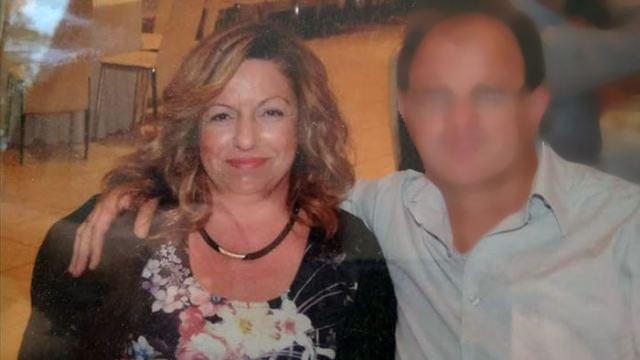 Φθιώτιδα: Eξαφανίσθηκε μητέρα δύο παιδιών – Μπορείτε να βοηθήσετε;