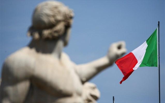 Δύο Έλληνες στη φετινή συνεδρίαση της Λέσχης Μπίλντερμπεργκ