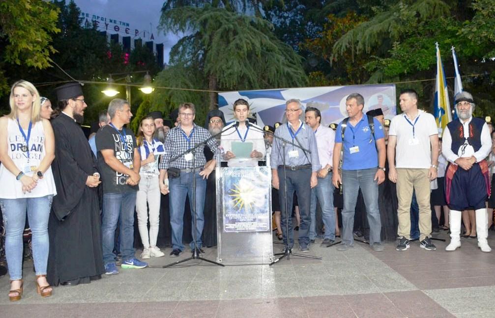 Λάρισα: Συνεδριάζει η συντονιστική του συλλαλητηρίου
