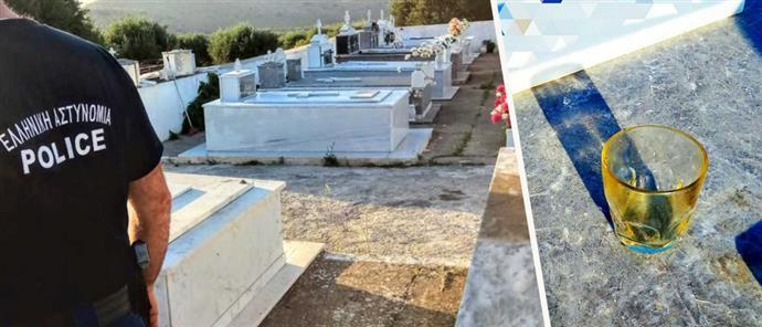 Έκλεψαν τα καντήλια από τους τάφους!