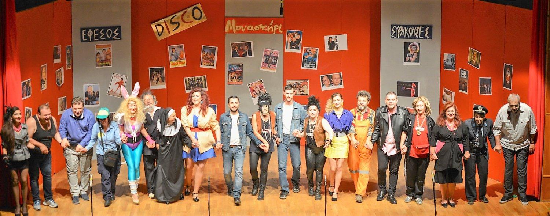Θεατρική Ομάδα Νίκαιας (1)