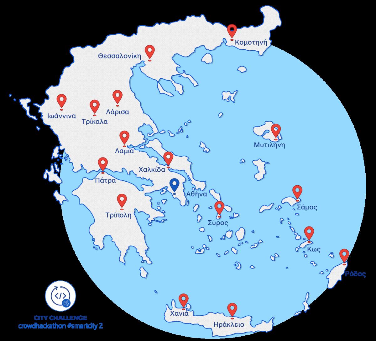 H COSMOTE στηρίζει το Μαραθώνιο Καινοτομίας της ΚΕΔΕ για «έξυπνες πόλεις»
