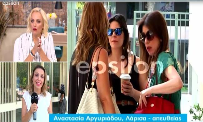 Η Άβα Γαλανοπούλου σοκαρισμένη στα δικαστήρια της Λάρισας