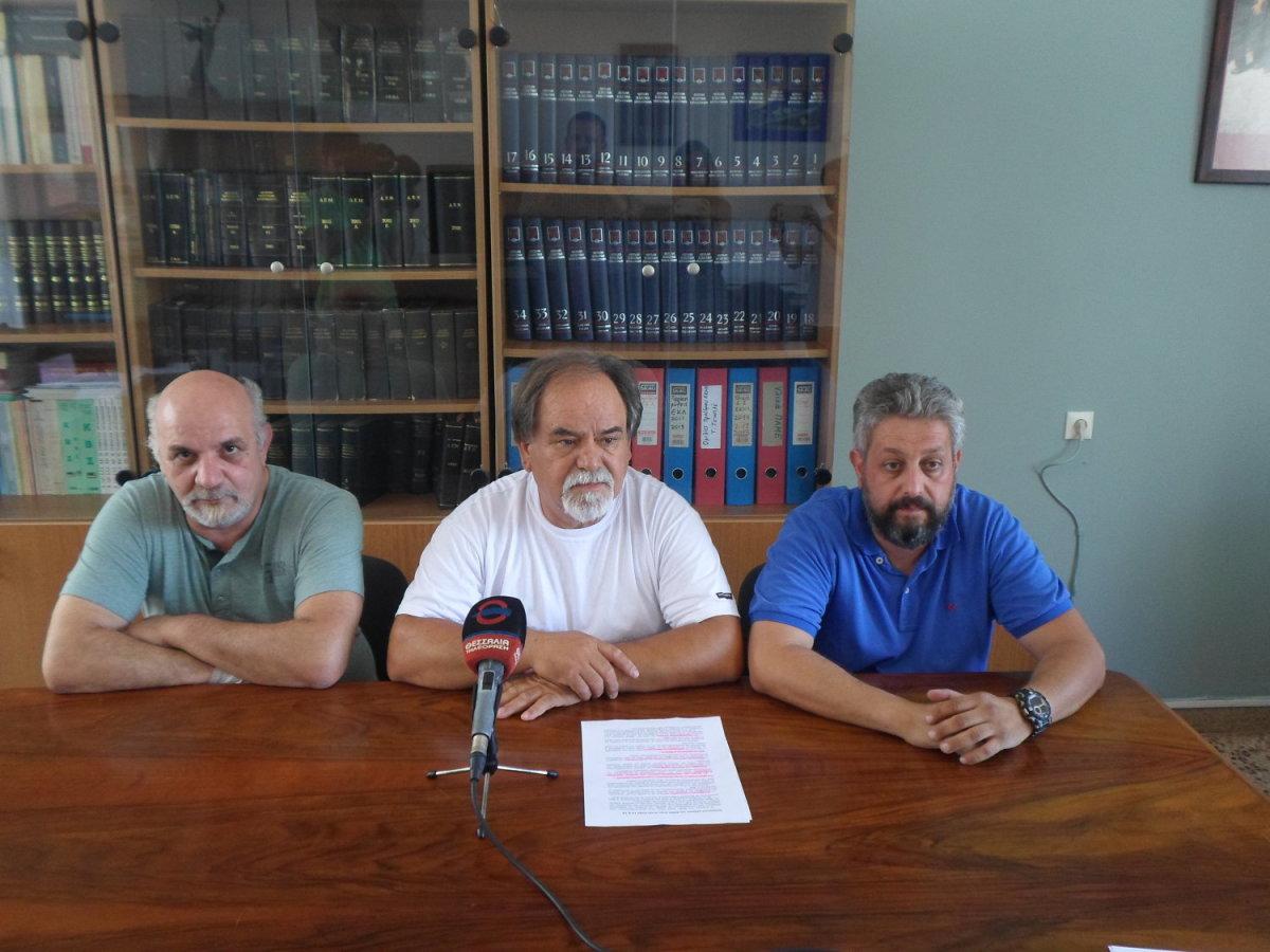 Σε αγωνιστική συγκέντρωση κατά των μέτρων καλεί το ΕΚΛ