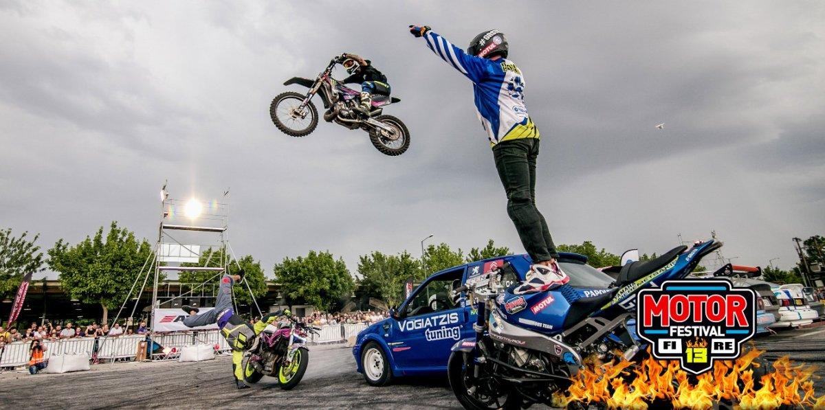 Το Motor Festival για 1η φορά στην Πελοπόννησο!