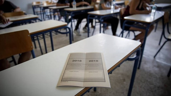 Πανελλαδικές: Με Ιστορία, Φυσική και Ανάπτυξη Εφαρμογών συνεχίζονται σήμερα οι εξετάσεις
