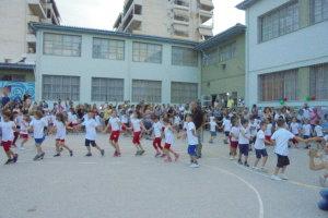 Γιορτή στο 3ο Δημοτικό Σχολείο Λάρισας