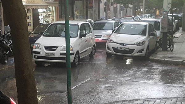 Βροχή 5