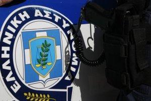 ΕΛΑΣ: Νέες προσλήψεις χωρίς απολυτήριο