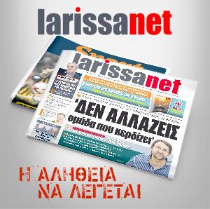 larissanet 230 (4)