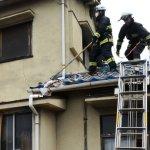 Νεκροί από σεισμό 6,1 βαθμών στην Ιαπωνία
