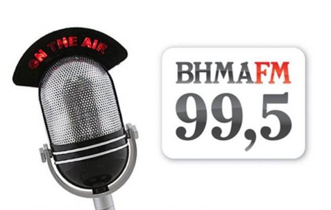 Τέλος ο Βήμα FM – Το ΕΣΡ του αφαίρεσε την συχνότητα
