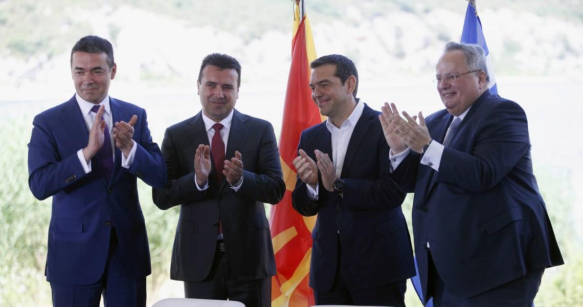 Οι λαοί των Βαλκανίων δεν έχουν τίποτα να χωρίσουν*