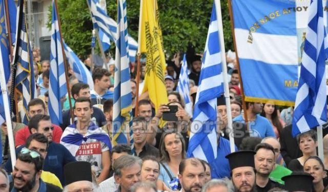 Λαμία: Συγκέντρωση για τη Μακεδονία – Πήγαν και Λαρισαίοι με λεωφορεία (φωτ.)