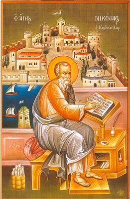 Ο Άγιος Νικόλαος Καβάσιλας*