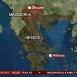 Το BBC άλλαξε ήδη την ονομασία των Σκοπίων