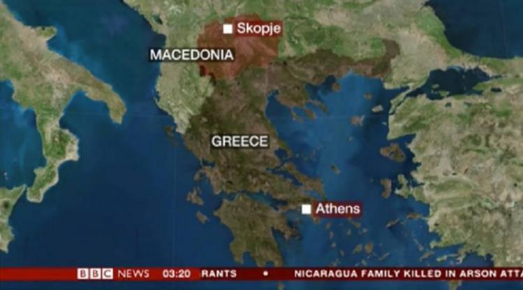 Το BBC άλλαξε ήδη την ονομασία των Σκοπίων (χάρτης)