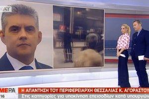 Τηλεοπτικοί μύδροι Αγοραστού κατά ΣΥΡΙΖΑ Λάρισας