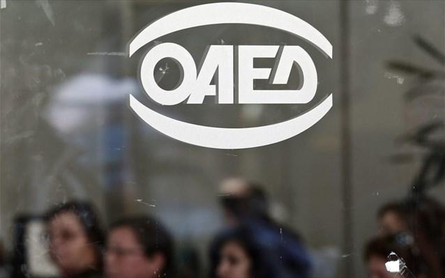 ΟΑΕΔ: Τι πρέπει να κάνουν, άμεσα, οι 122.327 υποψήφιοι της κοινωφελούς