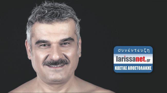 Κώστας Αποστολάκης: «Είναι δύσκολο να κάνεις το θεατή να γελάσει»