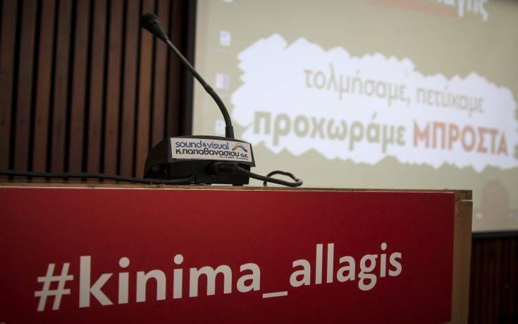 Κίνημα Αλλαγής Λάρισας προς ΣΥΡΙΖΑ: Καλύτερα να σιωπούν…