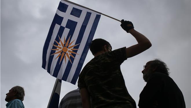 Νέο συλλαλητήριο για τη Μακεδονία στη Θεσσαλονίκη σήμερα