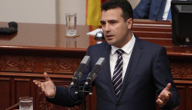 Ζάεφ: Έλληνες, μη φοβάστε τη μικρή μας χώρα