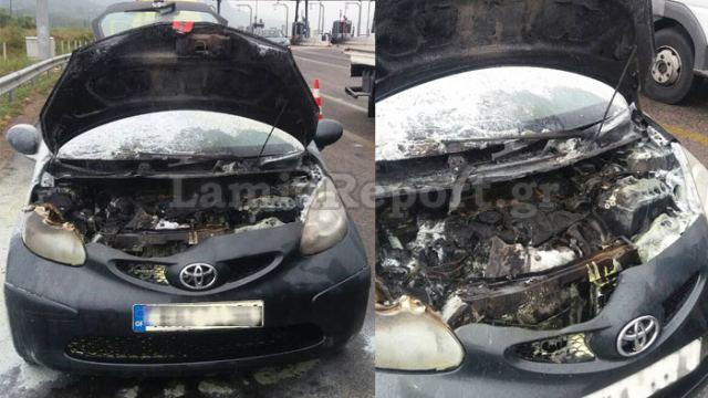 Φθιώτιδα: «Κύριε το αυτοκίνητό σας πήρε φωτιά…»!