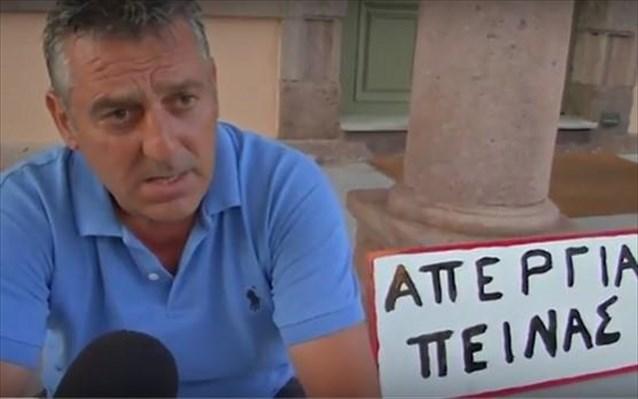 Διέκοψε την απεργία πείνας ο πρόεδρος της Μόριας