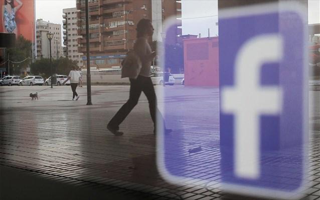 Νέοι μέθοδοι για τον έλεγχο των διαφημίσεων από Facebook και Twitter
