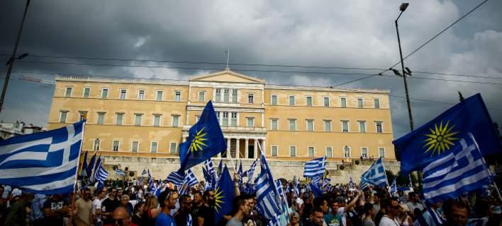 Νέο συλλαλητήριο για τη Μακεδονία