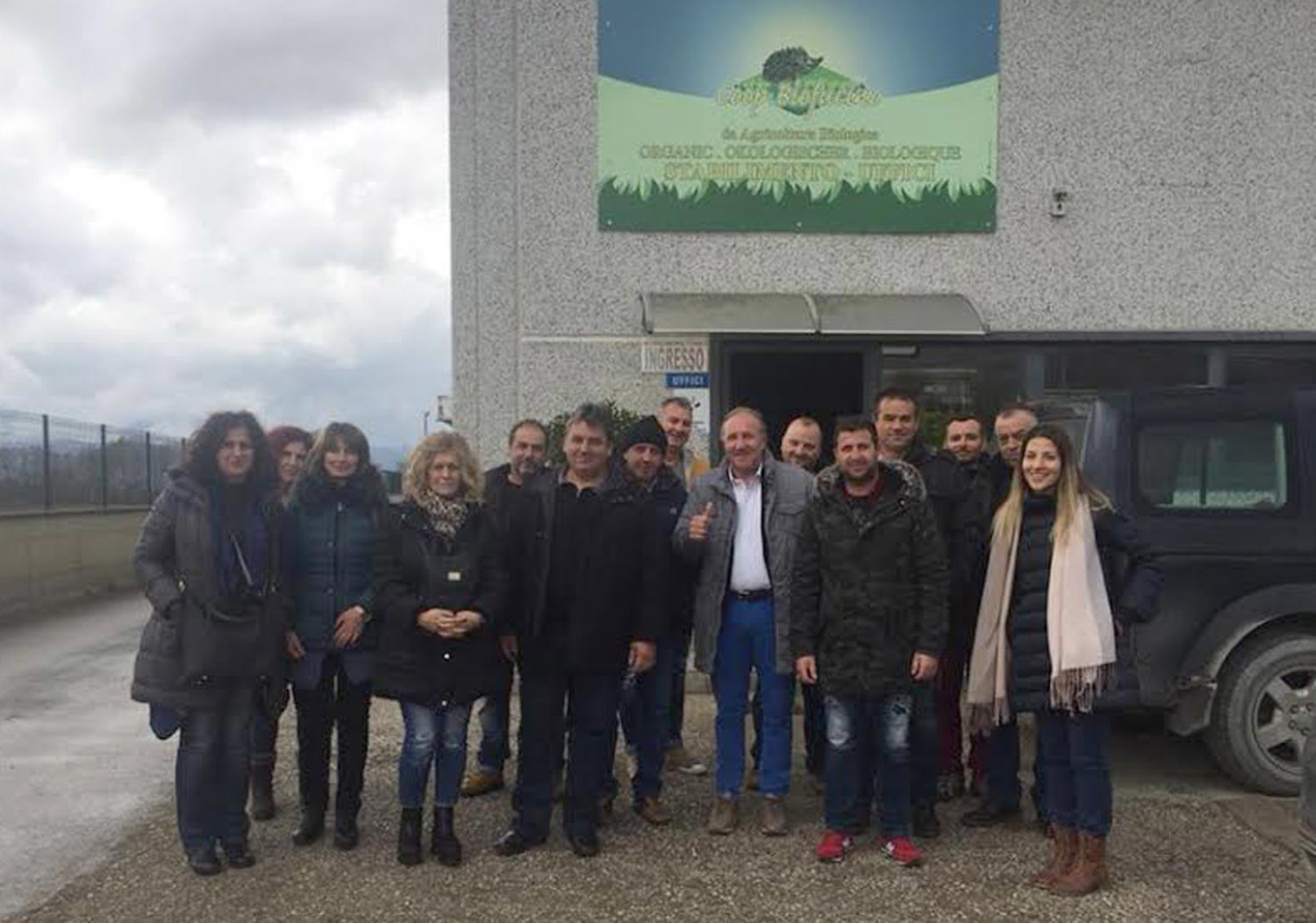 Αγροτικός Συνεταιρισμός Πυργετού-ΕRASMUS (1)