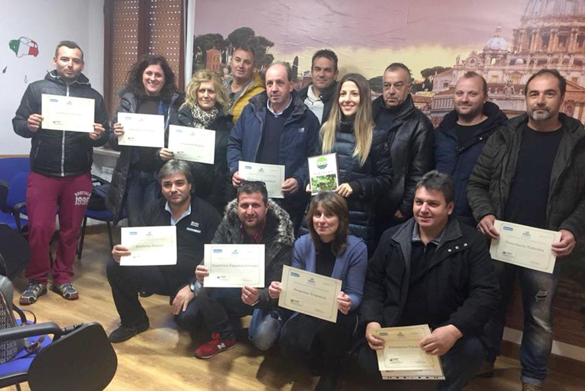 Συμμετοχή του Αγροτικού Συνεταιρισμού Πυργετού  στο Ευρωπαϊκό Πρόγραμμα «ΕRΑSΜUS+»
