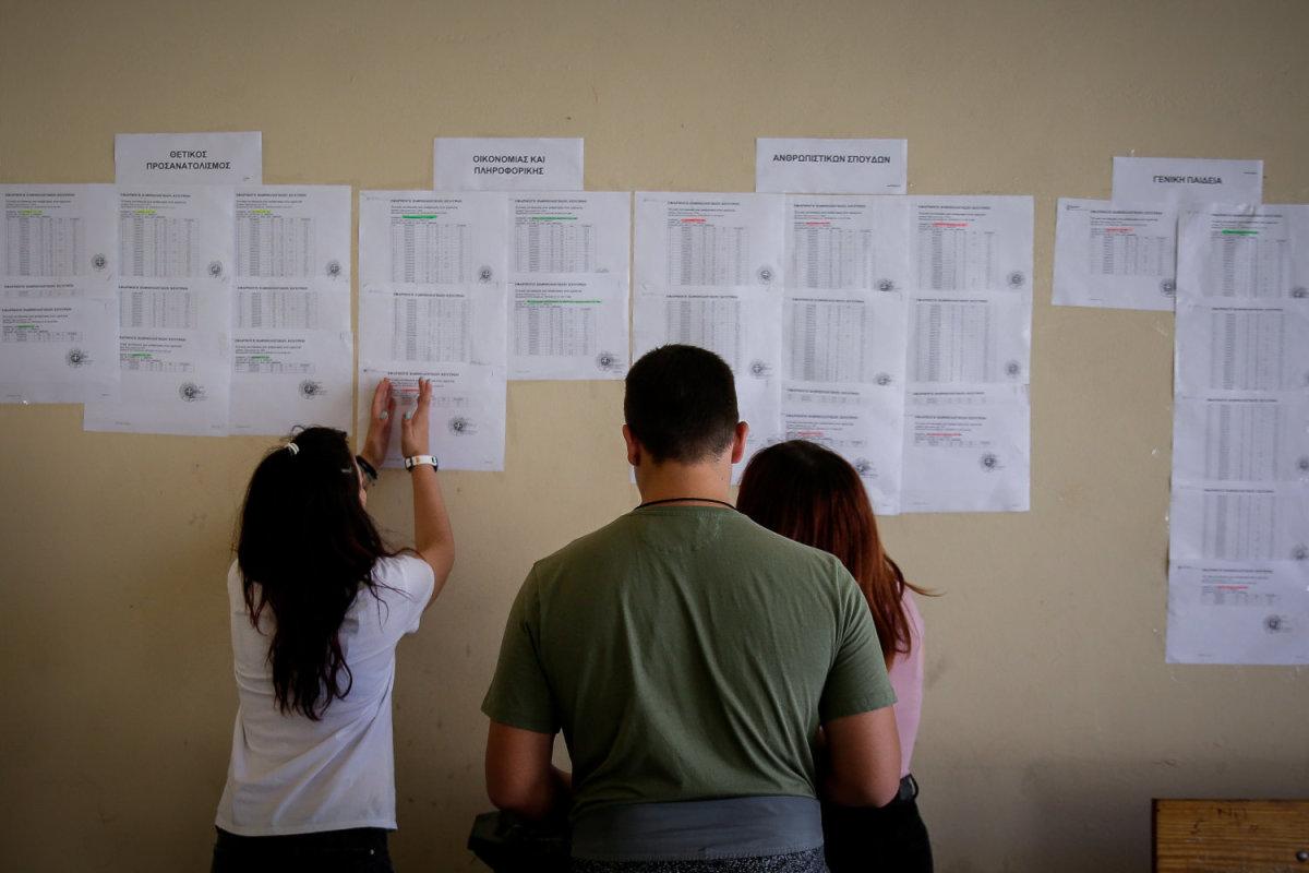 «Γκρεμίζονται» οι βάσεις στις υψηλόβαθμες σχολές