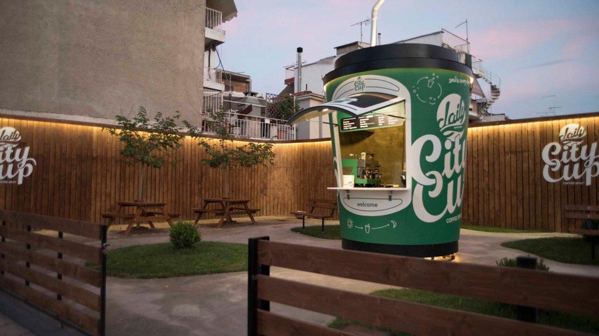 Daily city cup: το μεγαλύτερο κύπελλο καφέ της πόλης