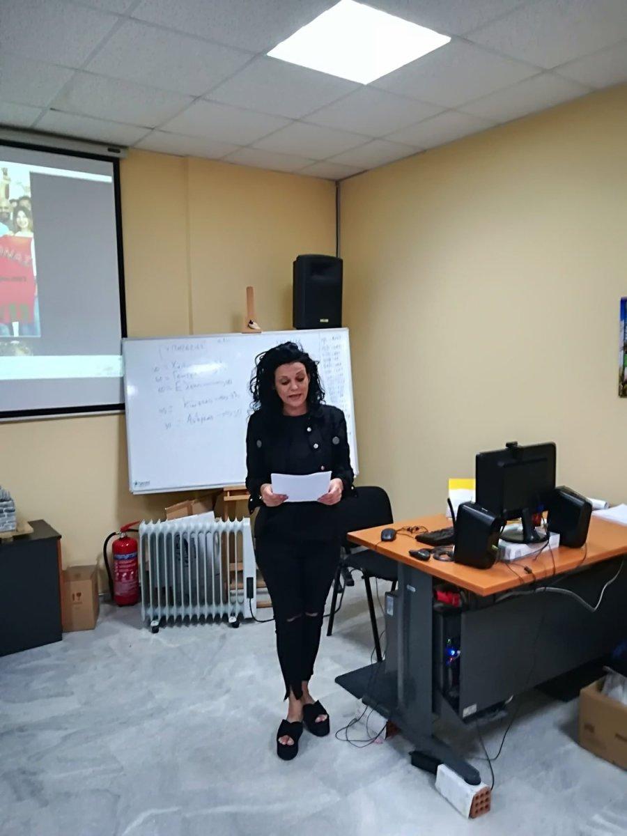 Παρουσίαση προγράμματος κινητικότητας Erasmus+ KA1 του 1ου ΕΠΑΛ Ελασσόνας