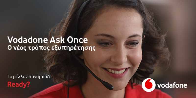 Vodafone Ask Once