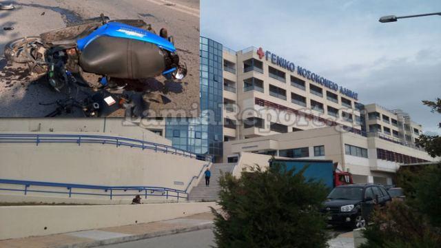Νοσοκομείο Λαμίας: 16χρονος στο κρεβάτι του πόνου χωρίς χειρουργείο!