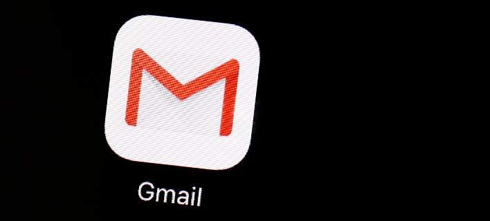 Τα μηνύματα του Gmail διαβάζονται από τρίτους