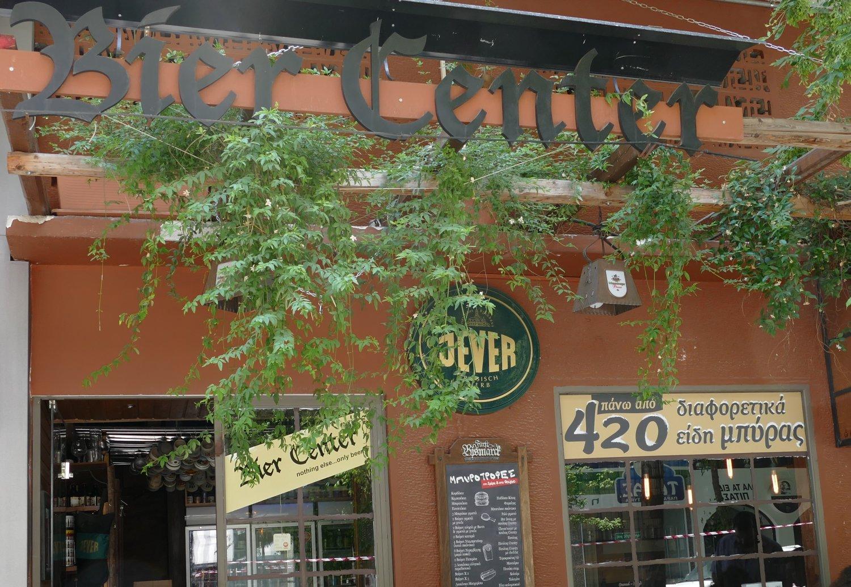 Bier Center (11)